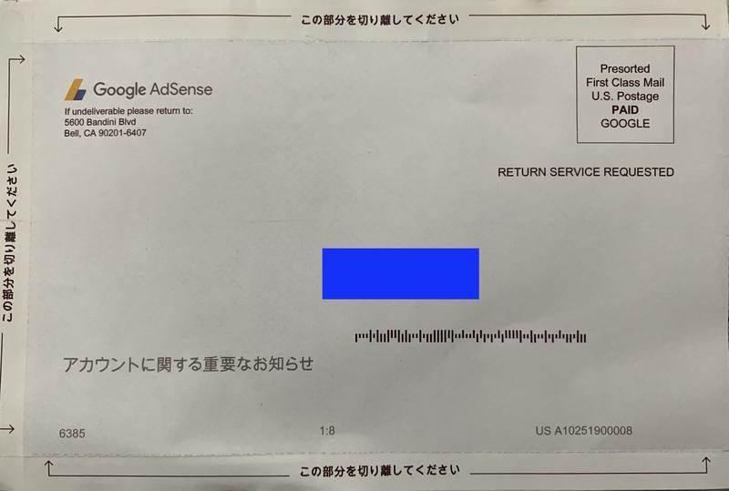 PIN郵便