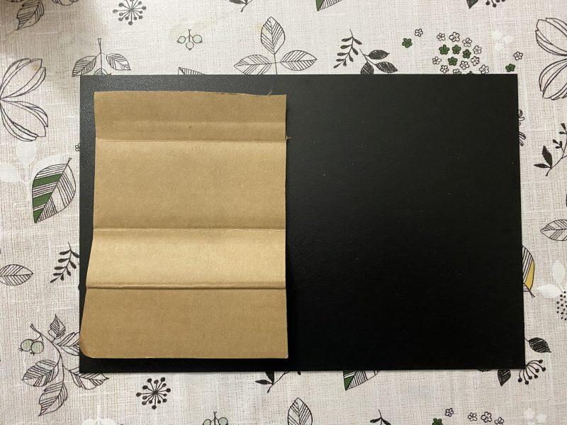 Lower Fairing Cover Mod