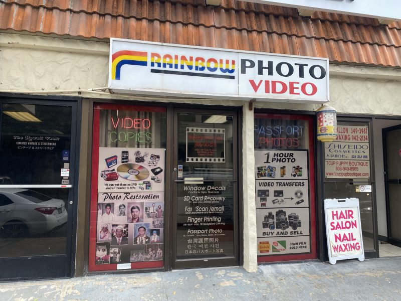 Rainbow Photo Video1